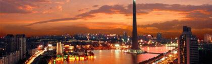 Tianjin 2